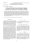 On the computation and applications of bessel functions with pure imaginary indices (orders) in physics and specifically in corpuscular optics