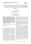 The Model of the Evolution of the Knowledge Content and Contemporary Science Education Crisis