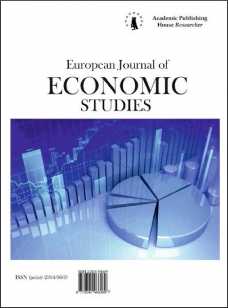 european journal of economics finance and European journal of economics, finance and administrative sciences is a quarterly, peer-reviewed international research journal that addresses both applied and theoretical issues the scope of the journal encompasses research articles, original research reports, reviews, short communications and scientific commentaries in the fields of.